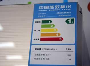 """晶弘法式""""极光""""420冰箱图赏"""