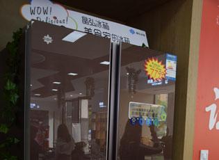 晶弘十字对开BCD-680WPQG高清图赏