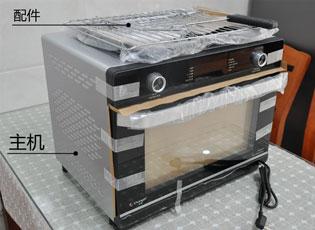 烘焙的意义在于分享――42L大容量的长帝空气烤箱CRWF-42NE